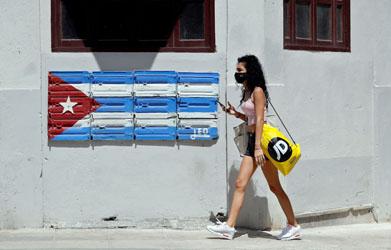 Cuba reporta 1.057 nuevos casos de covid-19